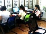 电脑培训线上教学办公软件综合应用