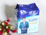 【批发】成人纸尿裤 感帮L/大号经济装成人纸尿裤/尿不湿厂家批发