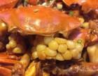 胖哥俩肉蟹煲,胖哥俩肉蟹煲加盟