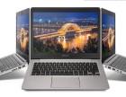 西安宏基笔记本电脑分期24期月供怎么算