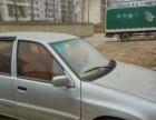 吉利美日2001款 1.3 手动 本本族练车,性价比高