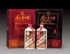 哈尔滨茅台酒回收公司,铁盖茅台酒回收多少钱