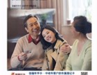 东莞电梯广告-东莞电梯框架广告-东莞电梯海报广告-金诺传媒