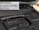 东风S560上市发布会及年终抢购会
