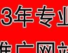安徽宣城百度关键词排名包年网站推广服务6800元