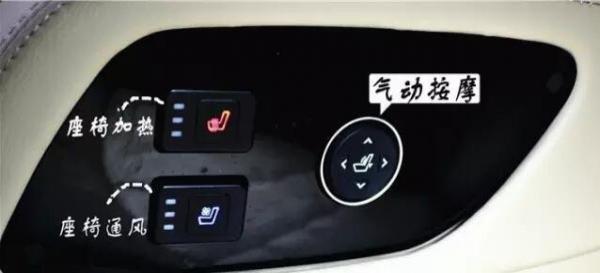 汽车电动座椅改装提高便利舒适度高清图片