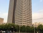 宝石园234平米出租,标准装修交房,园区办公楼,随时看房