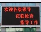 东莞市常平新锐广告、招牌、LED发光字、名片、印刷