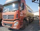 粉粒物料运输车,散装水泥运输车