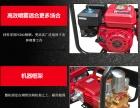 陕西园林机械筑林商城打药机喷药机农用喷雾器