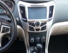 海马 S7 2013款 2.0 手自一体 两驱智享版自动档越野车