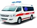 大型活动安保私人救护车出租
