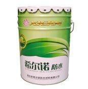防水涂料专业供货商房屋专用防水涂料供应商
