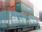 河南郑州商丘到连云港集装箱运输,陆运拖车,海运出口