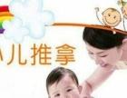 专业无痛催乳 小儿推拿 成人按摩 小儿满月理发 上门