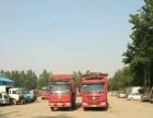 坯庄镇驻地 土地厂房停车场 10000平米