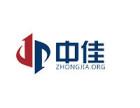 郑州商标注册,专利申请