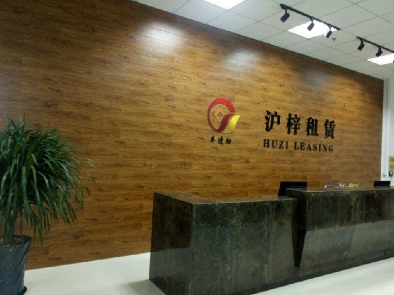 迪庆--全国连锁车贷加盟