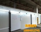 上海松江保鲜冷库长期招租,水果冷库租赁,冷冻库租赁,