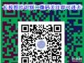 漳州果食坊开业啦