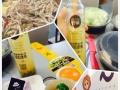 【sugo抒果蔬果】通过轻食帮助人们调整饮食结构