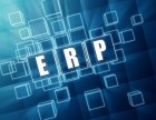 深圳ERP 讯商软件定制 软件开发 服装ERP