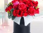 情人节鲜花 婚庆花艺装饰 会场鲜花布置 开业花篮定制