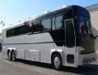 客车)德清到茂名大巴汽车(发车时间表)几个小时到+票价多少