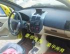 重庆新能源电动汽车厂家批发电动四轮车老年环保电动车