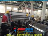 供应树脂瓦机器