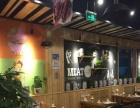 朝阳朝阳公园旺铺转让超好位置品牌云集餐饮一条街