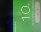 华硕 其他系列 笔记本 四代I5 固态硬盘