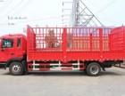 清镇货运公司清镇货运信息部承接返空车调度拉货专线直达