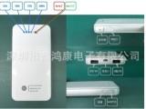 3G-wifi无线路由 WIFI无线电源 带充电功能的无线wif