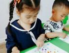 宁波海曙高品质 高性价比的幼儿托管连锁机构招生