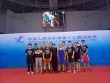 天津首 家Boxing拳击格斗会馆 自卫 强身 减肥