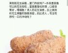 闽南传统手工小吃