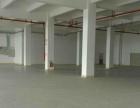 标准一楼厂房仓库层高6米有卸货平台 形象好气质佳