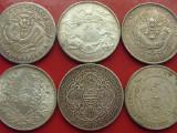 哈尔滨现金兑换邮票,纸币,纪念币,连体钞,银元,袁大头