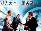 贵阳高新区公司注册代办观山湖区注册公司代办