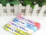 UHA悠哈牛奶糖40g*10条/组 5口味 进口食品正品促销