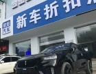 长城VV7 现车有优惠 目前市场无优惠 可零首付 欢迎咨询