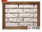 白砖白色仿古砖客厅电视背景墙砖北欧瓷砖凹凸砖E501