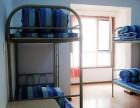 北京床位出租 大學生求職公寓 男女生宿舍床位勝古家園