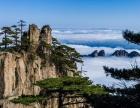 常州旅游行业网黄山景区新发现石笋矼古道及古遗址
