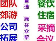 平谷桃花节 桃花节一日游 平谷桃花节时间及地点介绍