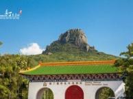 大连去台湾旅游费用_父母跟团游台湾8天团