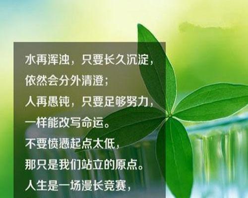 华中师范大学网络教育招生开始了