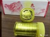 长春收购纪念币泰山,长春上门回收连体钞纪念币金银币纸币