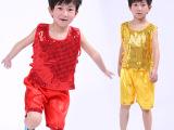 2015新款六一儿童舞蹈服男女童亮片小马甲套装演出服幼儿表演服